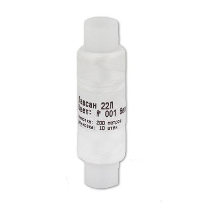 Нитки лавсан 22Л, 200 м цвет белый