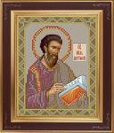 """Набор для вышивания Икона """"Святой апостол и евангелист Матфей"""""""