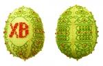 """Набор для вышивания Пасхальное яйцо """"Весна"""""""