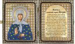 """Набор для вышивания Икона """"Св.Прав. старица Матрона Московская"""""""