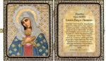 """Набор для вышивания Икона """"Образ Пре Св.Богородицы Умиление"""""""