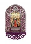 """Набор для вышивания Икона """"Богородица Всех Скорбящих Радость"""""""