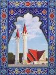 "Набор для вышивания ""Мечеть Ля-ля Тюльпан"""