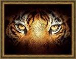 """Алмазная мозаика """"Тигриный взгляд"""""""