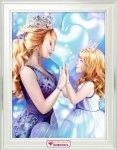 """Алмазная мозаика """"Мамина принцесса"""""""