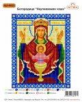 """Ткань с рисунком Икона """"Богородица Неупиваемая Чаша"""""""